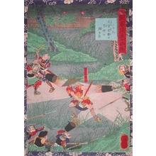 Utagawa Yoshitsuya: Hisayoshi Capturing a Spy from Kyoto - Ronin Gallery