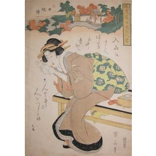 菊川英山: Evening Bell at Miidera Temple - Ronin Gallery
