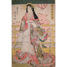 Kikugawa Eizan: Takigawa from the House of Ogiya - Ronin Gallery