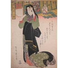 Kikugawa Eizan: Utsusemi - Ronin Gallery