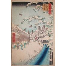 Utagawa Hiroshige: Atagoshita and Yabu Lane - Ronin Gallery