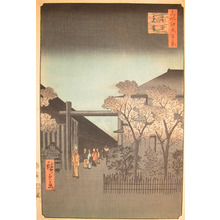 歌川広重: Dawn at Yoshiwara - Ronin Gallery