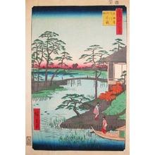 歌川広重: Gozensaihata at Mokuboji Temple - Ronin Gallery