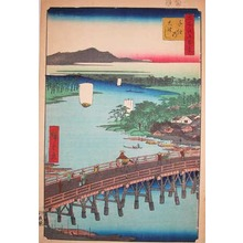 Utagawa Hiroshige: Great Bridge at Senju - Ronin Gallery