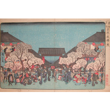 Utagawa Hiroshige: Night Cherry Blossoms at Yoshiwara - Ronin Gallery