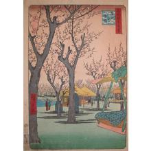 Utagawa Hiroshige: Plum Garden at Kamata - Ronin Gallery