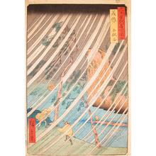 歌川広重: Yamabushidani at Mimasaka - Ronin Gallery