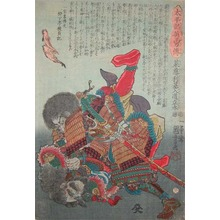 Utagawa Kuniyoshi: Saito Toshimoto Nyudo Ryuhon - Ronin Gallery