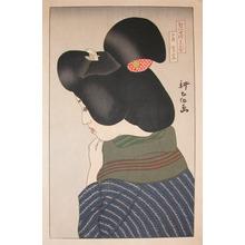 Toyonari: February, Wintry Sky - Ronin Gallery