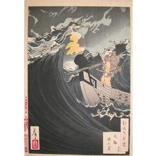 Tsukioka Yoshitoshi: Moon Above the Waves: Benkei - Ronin Gallery
