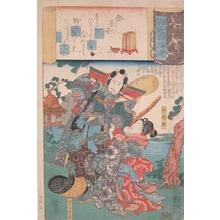 歌川国芳: Toyonari and Princess Chosho - Ronin Gallery