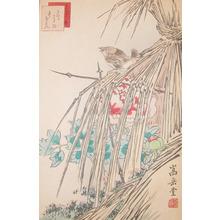 Sugakudo: Sparrow and Winter Peony - Ronin Gallery