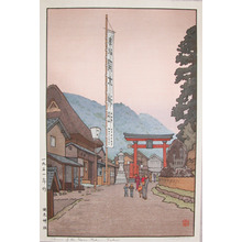 吉田遠志: Shrine of the Paper Maker, Fukui - Ronin Gallery