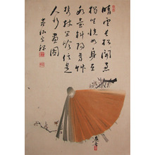 Shibata Zeshin: Chinese Poem of Umbrella - Ronin Gallery