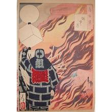 月岡芳年: Moon and Fire - Ronin Gallery