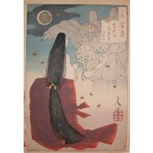 Tsukioka Yoshitoshi: Moon at Mt. Yoshino - Ronin Gallery