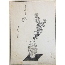 Unknown: Ikebana in Vase with Peony Design - Ronin Gallery