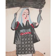 Maekawa Senpan: Woman of Ohara - Ronin Gallery