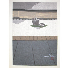Ido: Desolate: Koto Yukyu - Ronin Gallery