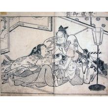 Tsukioka Settei: The Sacrifice of Kesa Gozen - Ronin Gallery
