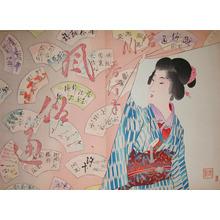 Shuntei: Fans - Ronin Gallery
