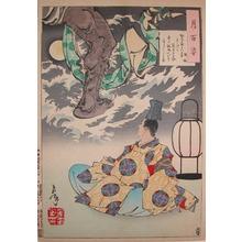 Tsukioka Yoshitoshi: A Poem by Tsunenobu - Ronin Gallery
