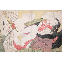 Eisho: Woman Masturbating - Ronin Gallery
