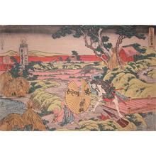 Katsushika Hokusai: Act V: The Shotgun Scene - Ronin Gallery