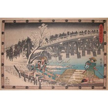 Utagawa Hiroshige: Act XI: Ronin Crossing the Bridge - Ronin Gallery