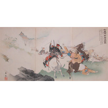 Biho: Battle at Pyongyang - Ronin Gallery