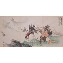 Biho: Battle at Pyongyang - Ronin Gallery