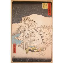 歌川広重: Ejiri - Ronin Gallery