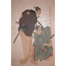 Toshusai Sharaku: Ichikawa Omezo and Otani Oniji II - Ronin Gallery