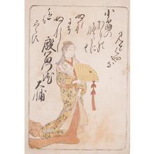 勝川春章: Princess Sukeko - Ronin Gallery