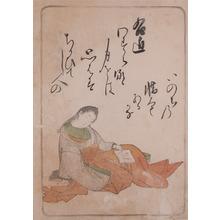 Katsukawa Shunsho: The Lady Ukon - Ronin Gallery