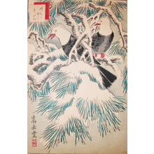 Sugakudo: Shima-hiyodori and Snow covered Pine - Ronin Gallery