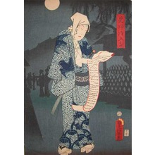 歌川国貞: Gengoro Reading a Letter - Ronin Gallery