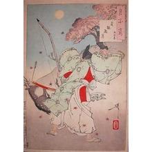 月岡芳年: Moon on the Joganden: Minamoto-no Tsunemoto - Ronin Gallery