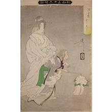 Tsukioka Yoshitoshi: Peony Lantern: Love's Ghost - Ronin Gallery
