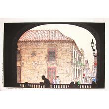 吉田遠志: Havana in 1954 - Ronin Gallery