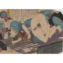 Keisai Eisen: Thrusting - Ronin Gallery