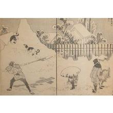 Katsushika Hokusai: Fuji the Day After Snow - Ronin Gallery