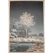 Tsuchiya Koitsu: Suijin Forest, Sumida River - Ronin Gallery