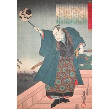 Utagawa Kunisada: Life of Oboshi Yuranosuke - Ronin Gallery