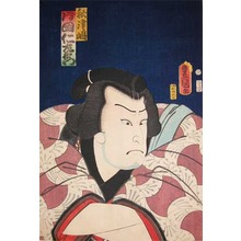 Utagawa Kunisada: Sumo Wrestler Akitsushima - Ronin Gallery