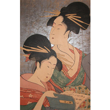 Kitagawa Utamaro: Reading: Two Courtesans from Hyogo-ya - Ronin Gallery