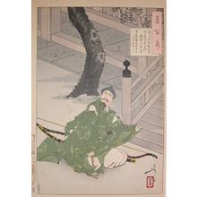 月岡芳年: A Poem by Yorimasa - Ronin Gallery