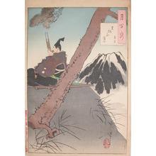 Tsukioka Yoshitoshi: Moon at Mt Ashigara - Ronin Gallery