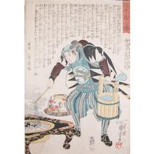 Utagawa Kuniyoshi: Teraoka Heiemon Nobuyuki - Ronin Gallery