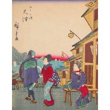 Utagawa Hiroshige: Azuma no Mori - Ronin Gallery